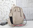 Женский рюкзак-сумка бежевого цвета, из эко кожи, фото 3