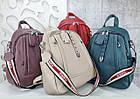 Женский рюкзак-сумка бежевого цвета, из эко кожи, фото 4