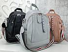 Женский рюкзак-сумка бежевого цвета, из эко кожи, фото 5