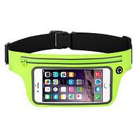 Сумка на пояс для смартфона для бега и занятий спортом Sportbag Lime Green