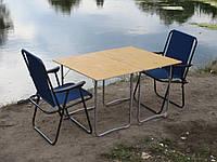 "Складная мебель для пикника ""Комфорт ФП2Х+2""(стол + 4 стула со спинкой)"