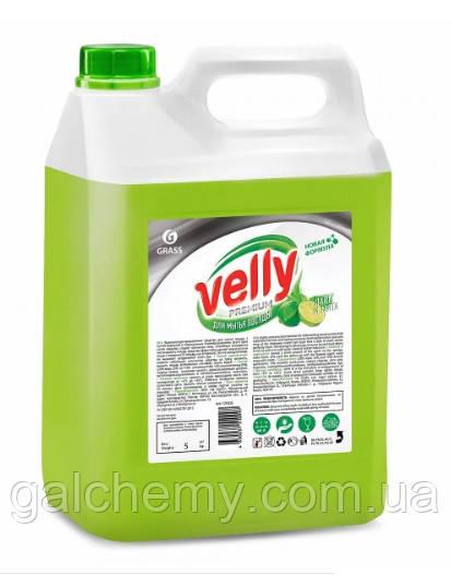 Засіб для миття посуду Grass «Velly Premium» лайм і м'ята, (5 кг) TM Grass