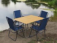 """Раскладная мебель для отдыха на природе """"Комфорт ФП2Х+4"""" (2 стола + 4 кресла)"""