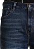 Джинсовые шорты Levis 505 - Garland, фото 3