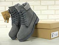 Мужские ботинки Тимберленд серые на натуральном меху (Ботинки Timberland серые теплые зимние на цигейке)