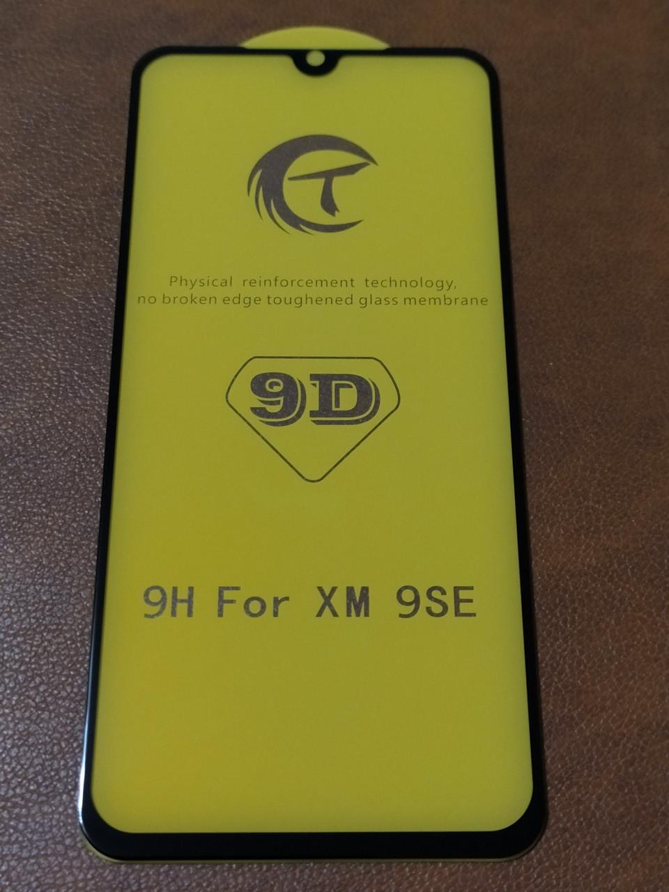 Захисне 9D скло Xiaomi Mi Play / Mi 9Se (чорний)