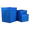 Скринька ( коробка ) для зберігання, 30*30*40 см, (спанбонд), з відворотом (синій), фото 3