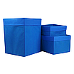 Скринька для зберігання, 30*30*40 см, (спанбонд), з відворотом (синій), фото 3