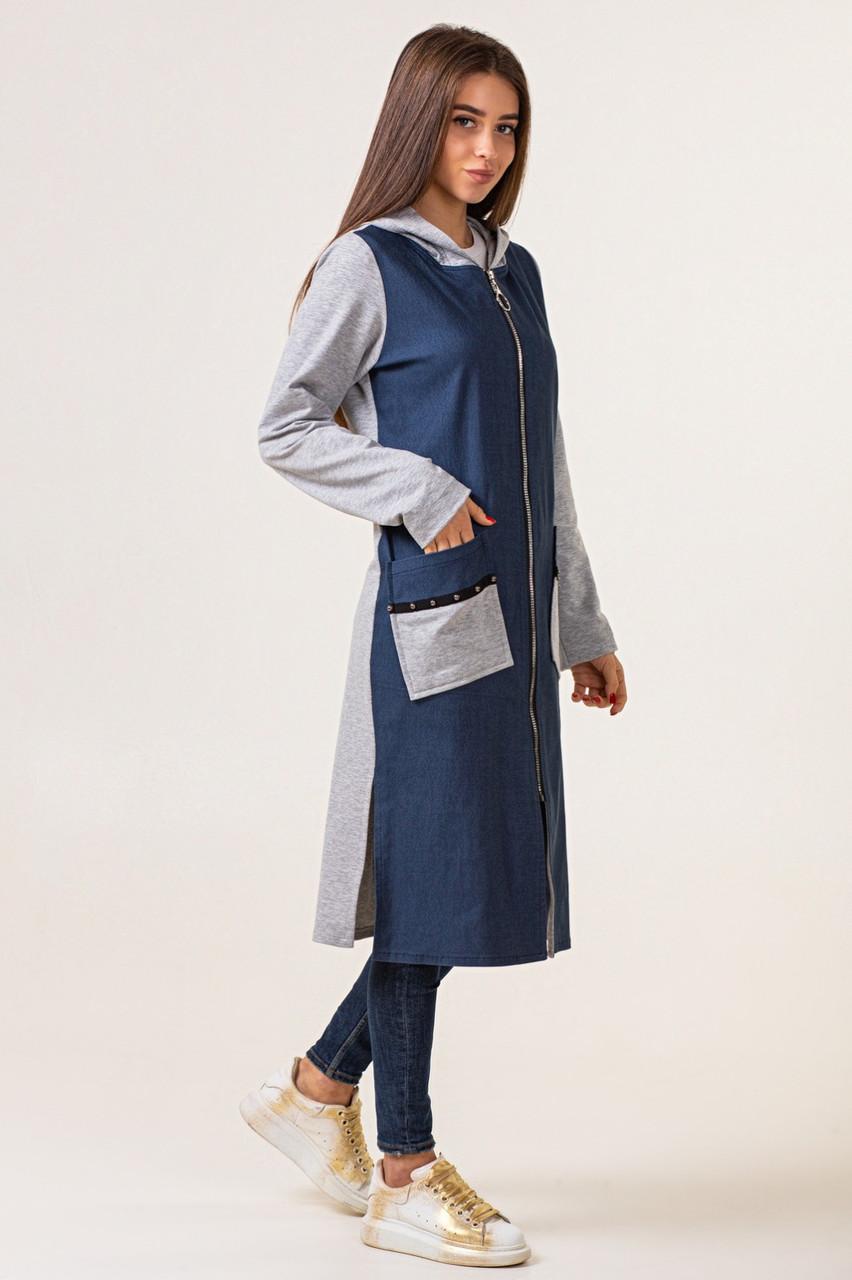 Удлиненный кардиган  женский с капюшоном 42-54 синий