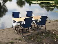 "Набор мебели для отдыха на природе ""Комфорт ФП2+4"" (2 стола + 4 стула со спинкой)"