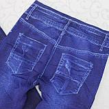 """Джеггинсы - лосины  для девочек 5-12 лет . """"Малыш"""". Детские брюки для девочек, леггинсы детские, фото 2"""