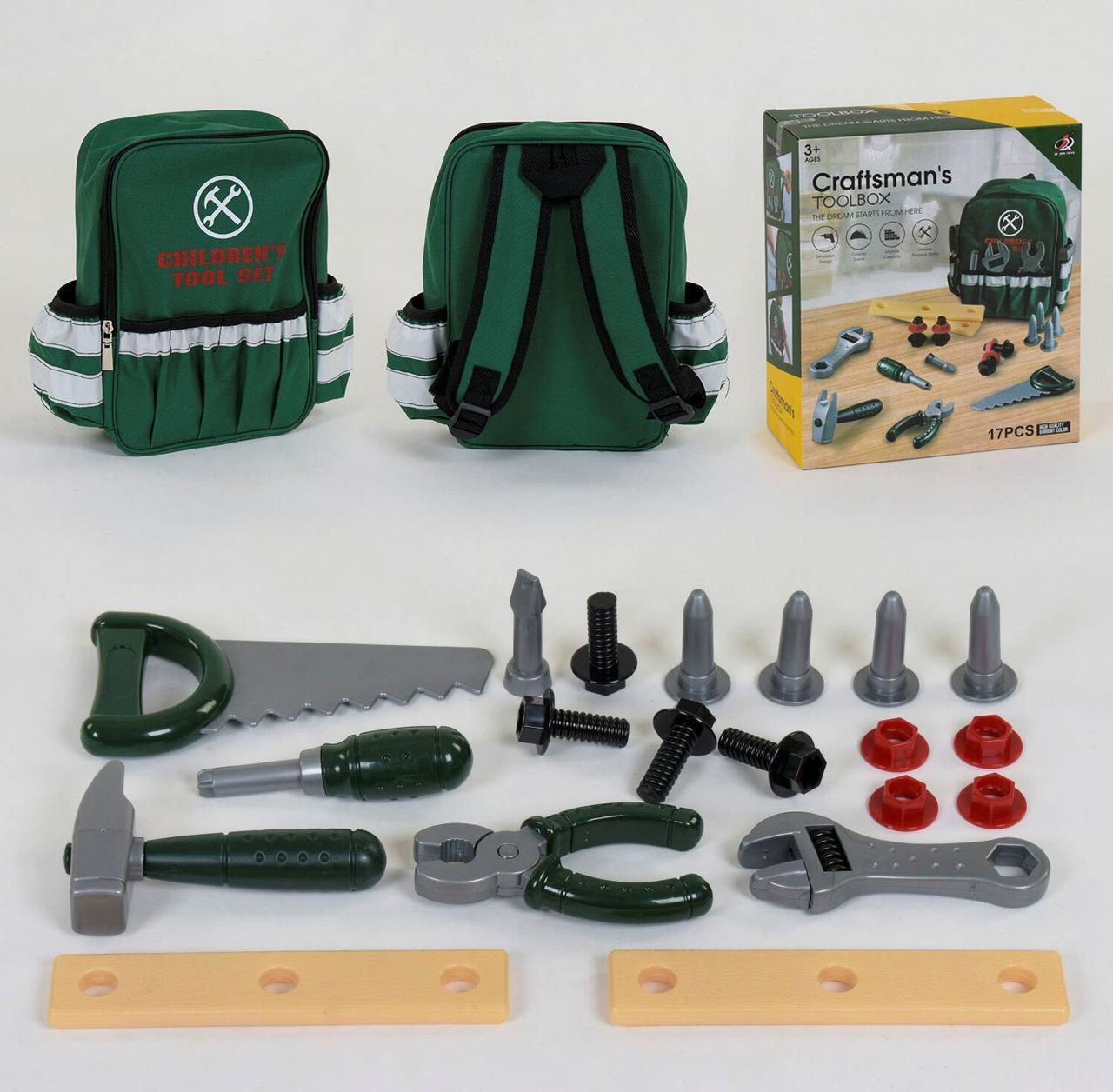 Набор детских инструментов с рюкзаком JIA YU TOY TRADE CO G 233