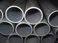 Алюминиевые трубы Ф6,0х1,0 - 600х200мм Д16; АД31; АК5;