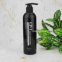 Шампунь для окрашенных волос CP-1 Color Fixer Shampoo  300 мл
