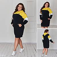 Спортивное прямое платье с капюшоном и карманами Размер: 48-50, 52-54, 56-58 арт 2262