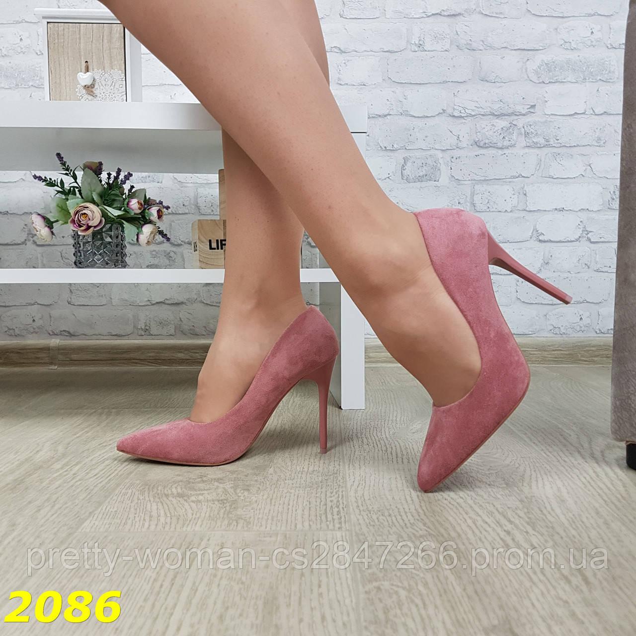 Туфли лодочки замшевые на невысоком каблуке классика пудровые