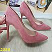 Туфли лодочки замшевые на невысоком каблуке классика пудровые, фото 9