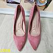Туфли лодочки замшевые на невысоком каблуке классика пудровые, фото 8