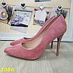 Туфли лодочки замшевые на невысоком каблуке классика пудровые, фото 6