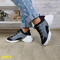 Кроссовки черные диор легкие и удобные, фото 1
