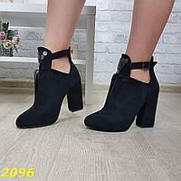 Ботинки деми на удобном широком каблуке с пряжкой, фото 1