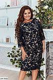 Нарядное платье в большом размере  Размеры: 48-50, 52-54, 56-58, 60-62, фото 4