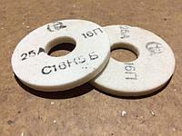 Круг абразивный шлифовальный 25А 16П С16КБ 65х6х20мм