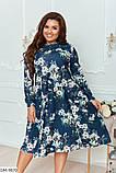 Трикотажное платье с люрексом в большом размере  Размеры: 48-50, 52-54, 56-58, 60-62, фото 3