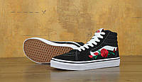 Кеды Vans SK8 Old Skool Black White Rose (Ванс Олд Скул СК-8)