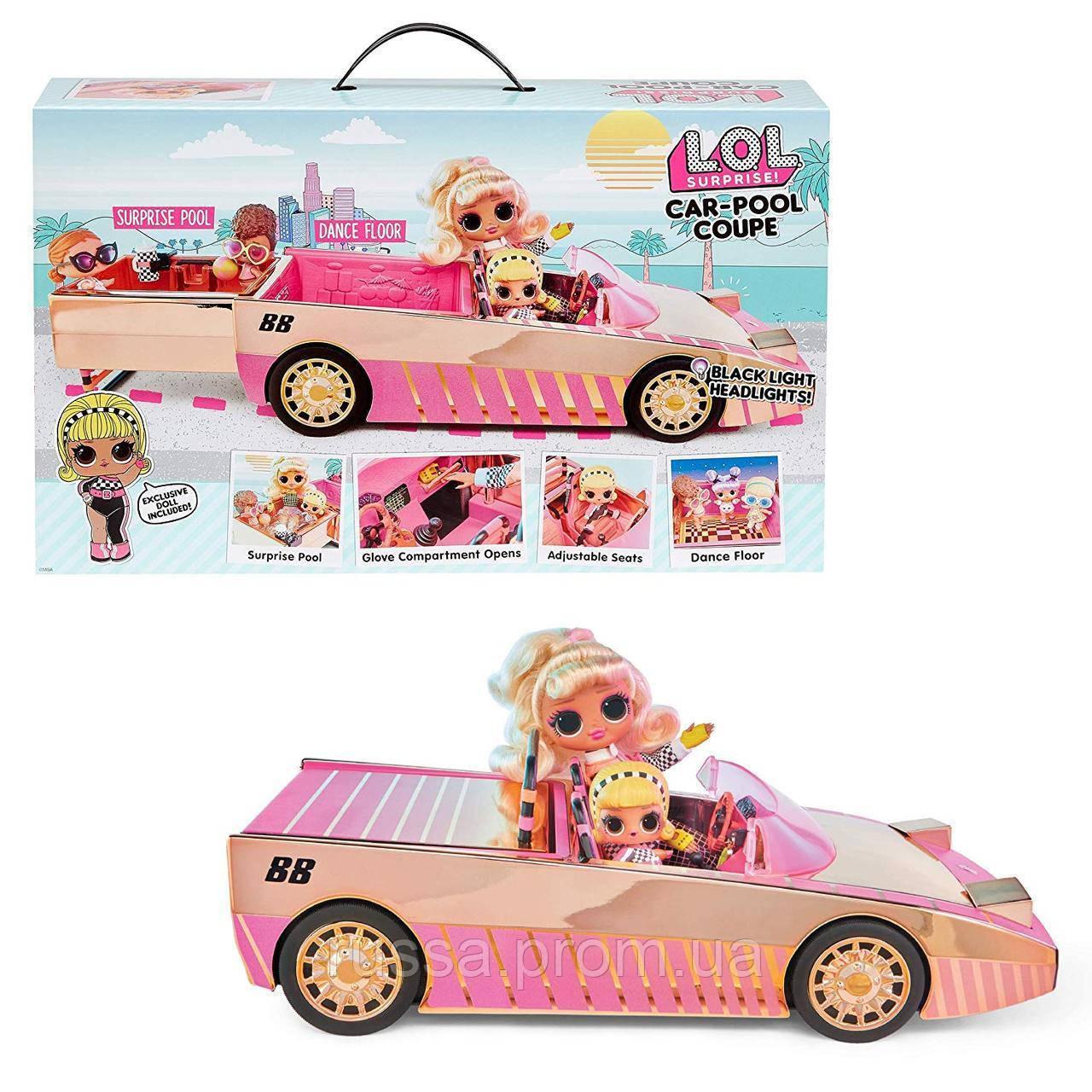 Кукла Лол Сюрприз машина кабриолет с бассейном LOL Surprise Car-Pool Coupe Оригинал MGA