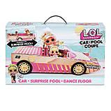 Кукла Лол Сюрприз машина кабриолет с бассейном LOL Surprise Car-Pool Coupe Оригинал MGA, фото 2