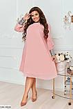 Нарядное платье  в большом размере  Размеры: 48-50, 52-54, 56-58, 60-62, фото 5