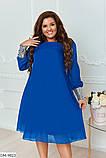 Нарядное платье  в большом размере  Размеры: 48-50, 52-54, 56-58, 60-62, фото 6