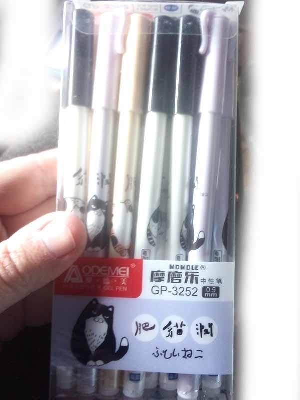 Ручкa пиши-стирай 3252 Котики синяя 12шт