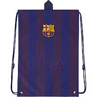 Мешок для сменной обуви для мальчика с карманом FC Barcelona синий Kite Education BC20-600M