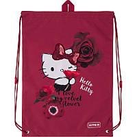 Мешок для сменной обуви для девочки с карманом Hello Kitty бордовый Kite Education HK20-600M-1