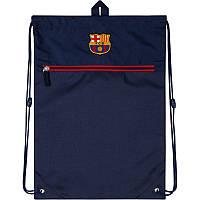 Мешок для сменной обуви для мальчика с карманом FC Barcelona синий Kite Education BC20-601L-1