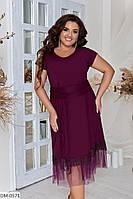 Легкое нежное однотонное платье с сеткой по низу Размер: 50, 52, 54, 56 арт DM-0567