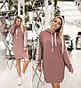 Спортивне сукня жіноча з капюшоном (6 кольорів) ТК/-2185 - Темно-бежевий