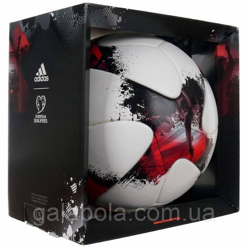 Мяч футбольный Adidas Euro Qualifier OMB AO4839 (размер 5)