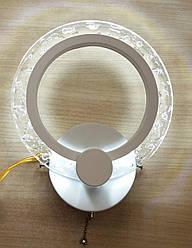 Бра светодиодное настенный LED Светильник круглый Кольцо 15W MB2512 3 режима свечения Белый