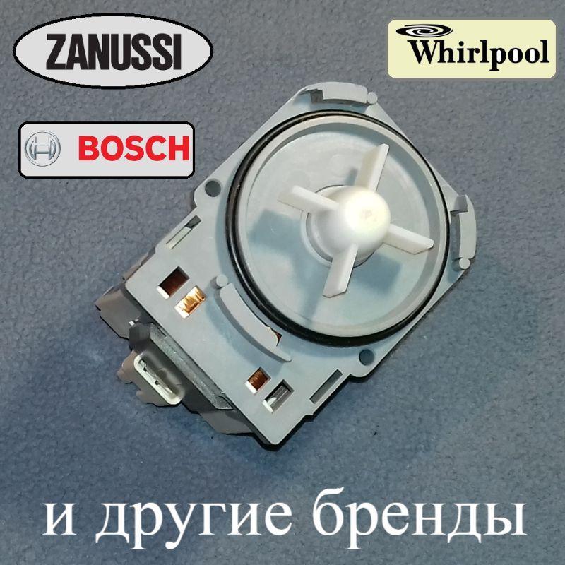 Сливной насос Askol M220 для стиральной машины Whirlpool, Zanussi и т..д. (три защёлки, клеммы спаренные)
