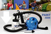 Краскораспылитель Paint Zoom Пэйнт зум краскопульт, пульверизатор, распылитель краски, прибор для окрашивания