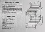 Кровать металлическая Диана 2 яруса на деревянных ногах   Loft Металл-Дизайн, фото 4