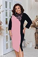 Вечернее приталенное двухцветное платье Размер: 52, 54, 56, 58 арт 2003