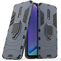 Чехол Ring Armor для OnePlus 6T / 7 Blue