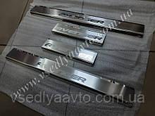 Защита порогов - накладки на пороги Dodge Avenger II с 2007- (Premium)