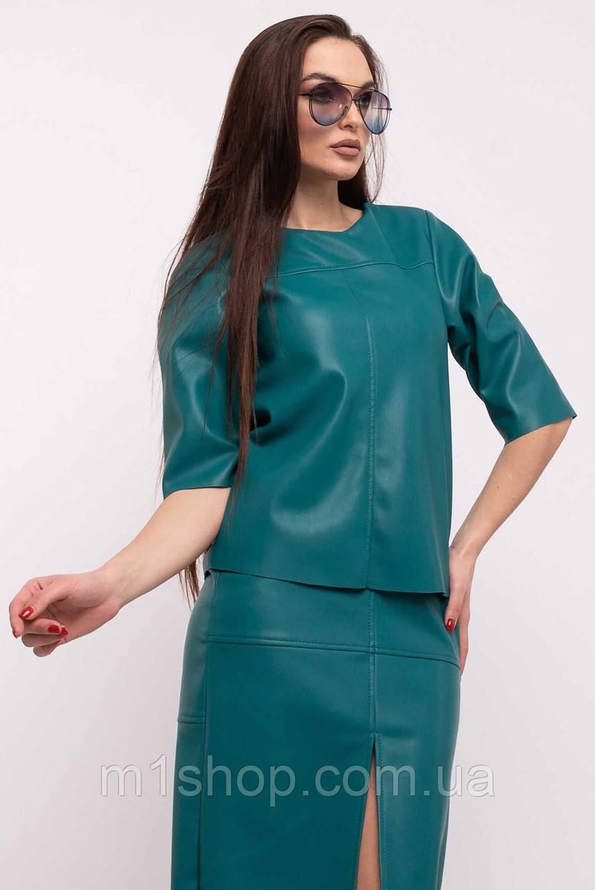 Ультрамодная женская свободная блуза из экокожи (Полин ri)