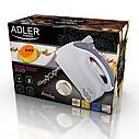 Миксер ручной Adler AD 4201, фото 7