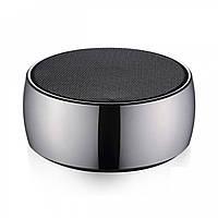 Колонка Bluetooth Simplicity BS-01 Серебро